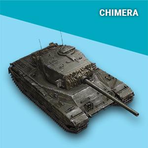 world of tanks chimera