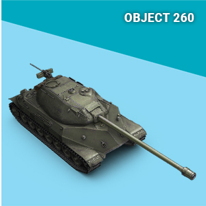 world of tanks object 260