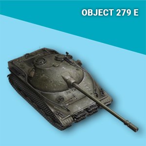 world of tanks object 279 e