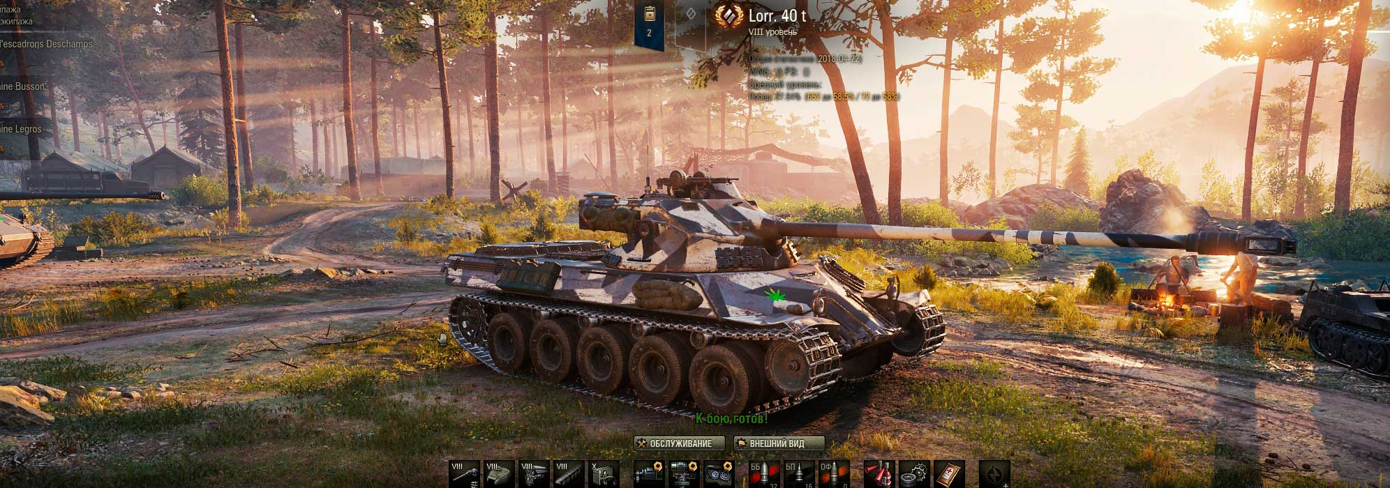 world of tanks marks of excellence
